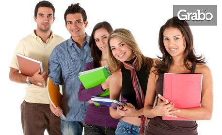 Обучение по английски, френски, немски, италиански, испански, руски или гръцки език - с 16 или 24 учебни часа