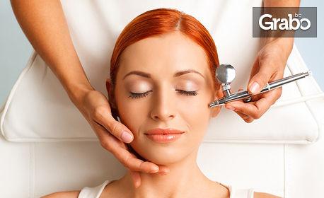 Терапия за лице по избор с ултразвук, лифтинг масаж с ензимен пилинг или безиглена мезотерапия