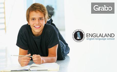 Английски за малчугани! Летен курс по английски език