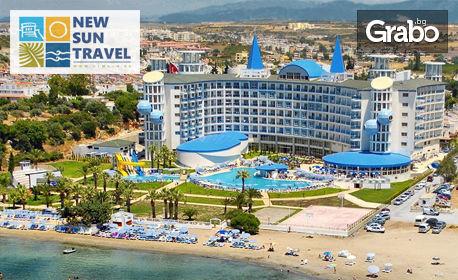 Ранни записвания за лукс в Дидим! 5 нощувки на база All Inclusive в хотел Buyuk Anadolu Didim Resort 5*