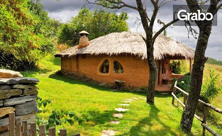 Еднодневна екскурзия до Ковачевица и Лещен на 23 Август