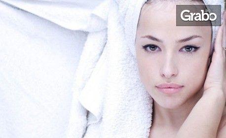 Почистване на лице, плюс хиалуронова, кислородна или ботокс терапия, или терапия с кисело мляко