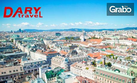 През Август в сърцето на Европа! Екскурзия до Братислава, Прага, Виена и Будапеща с 4 нощувки, закуски и транспорт