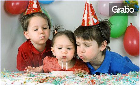 Парти пакет за детски рожден ден за до 10 деца с аниматор, меню, игри и подарък за рожденика
