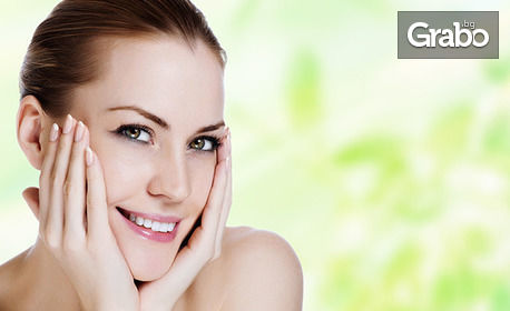 Химически пилинг на лице с бадемова киселина, плюс криотерапия с хиалуронов серум и маска