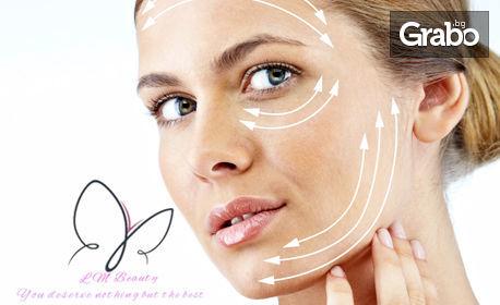 Ултразвукова колагенова терапия за лице