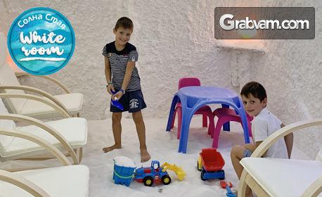 Терапия в солна стая - за дете или за възрастен