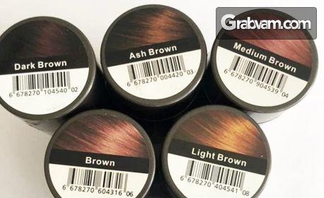 Кератинови фибри за изграждане на коса Fully - цвят по избор