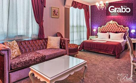изображение за оферта В центъра на Кърджали! Нощувка със закуска за един или двама, от Бутик хотел Бехи***
