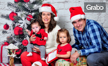 Коледна семейна фотосесия в студио със 160 - 180 кадъра, плюс фотокнига