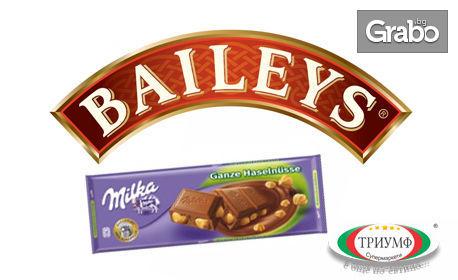 Крем ликьор Baileys и шоколад Milka с цял лешник