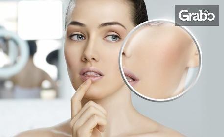 Хидратираща или дълбоко почистваща терапия за лице, плюс оформяне на вежди