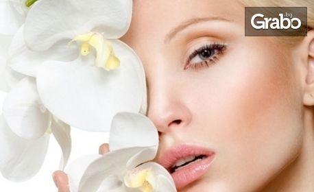 BB Glow терапия за лице за сияйна кожа и равномерен тен