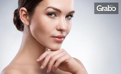 Грижа за лице! Скулптуриращ anti-age масаж, anti-age терапия или класическо почистване - с френска козметика Algologie
