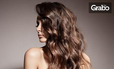 Масажно измиване и терапия според типа коса, плюс подстригване, изсушаване и оформяне на прическа