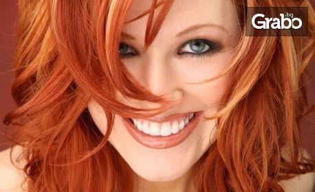 Терапия за коса по избор и оформяне със сешоар, или боядисване с кератино-арганова боя и подстригване