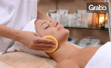 Почистване на лице с водно дермабразио, плюс криотерапия и кислородна мезотерапия
