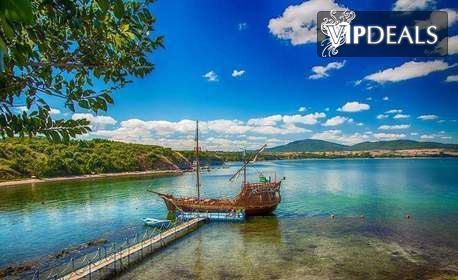 90-минутна разходка край Черноморец с пиратски кораб Есмералда - за дете или възрастен
