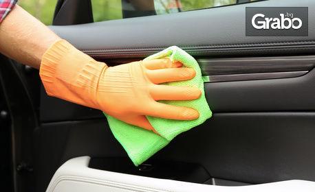 Почистване на таван, кожени седалки или на целия интериор на лек автомобил, джип, ван или бус - на адрес на клиента