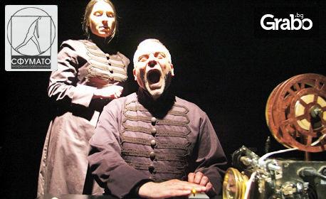 """Агент Попов от """"Под прикритие"""" в постановката """"Мъртвешки танц"""" - на 31 Май"""