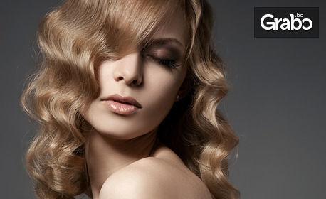 Терапия за коса с продукти от серия Framesi Kit Morphosis Ultimate Care или маникюр с гел лак Bluesky