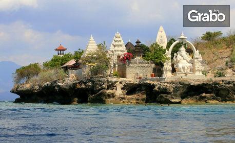 Посети Индонезия! 7 нощувки със закуски на остров Бали, плюс самолетен билет
