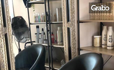 Масажно измиване на коса и подстригване, плюс оформяне с маша или преса