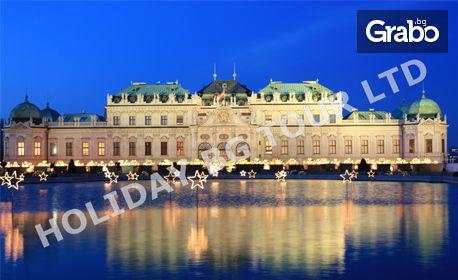 Коледна магия в Будапеща и Виена! 2 нощувки със закуски, плюс транспорт и посещение на Пратер и бонус - аутлет градчето Пандорф