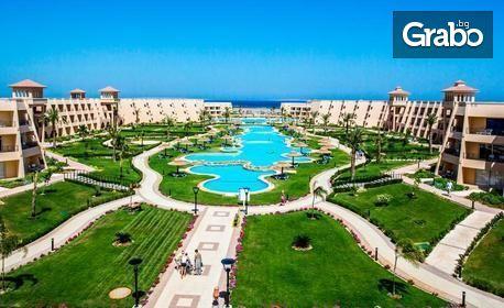 Есенно пътешествие до Египет! Нощувка със закуска и вечеря в Кайро, 6 нощувки на база All Inclusive в Хургада и самолетен билет