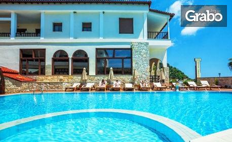 Почивка на Халкидики! 5 нощувки със закуски и вечери в Хотел Xenios Possidi Paradise****