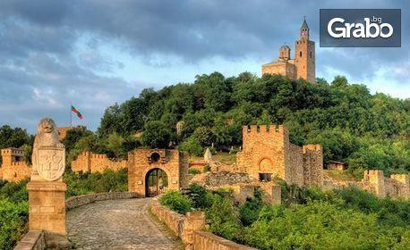 Еднодневна екскурзия до Хотнишки водопад, Преображенски манастир и Велико Търново