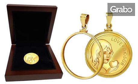 """Сребърен медал """"Талисман Вяра, Надежда и Любов"""" или колекция талисмани с масивно златно покритие, от Gold Center"""