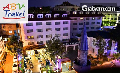 Нова година в Истанбул! 3 нощувки със закуски в Хотел Vogue Supreme Istanbul***** - със или без организиран транспорт