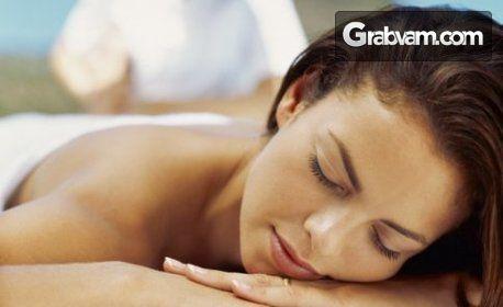 Дълбокотъканен лечебен масаж за релакс на ставите, мускулите и подобряване на лимфотока - частичен или на цяло тяло