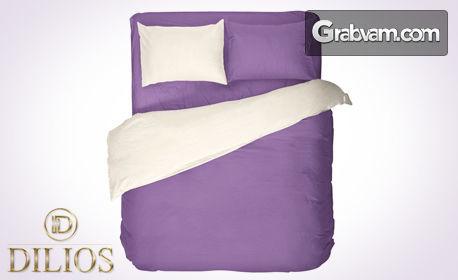 Стилно спално бельо от памучен сатен! Двулицев спален комплект от 4 части