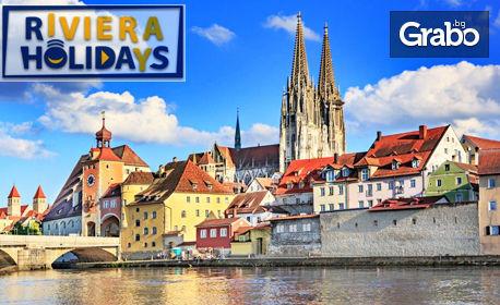 Пролетна екскурзия до Германия и Унгария! 6 нощувки със закуски, плюс транспорт, от Riviera Holidays