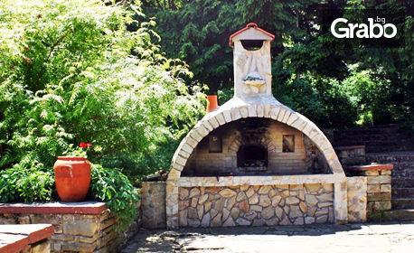Релакс в Габровския балкан! 3 нощувки със закуски, обеди и вечери, плюс медицински преглед и 3 процедури на ден - в с. Врабците