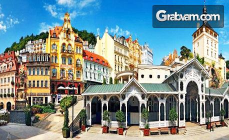 Екскурзия до Златна Прага! 3 нощувки със закуски, плюс транспорт и възможност за Карлови Вари