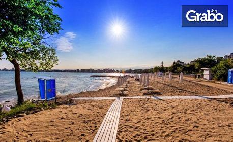 Късно лято в Слънчев бряг! Нощувка за до петима, плюс басейн - на 5 минути от плажа