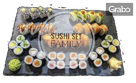 Суши сет Family с 46 хапки за вкъщи, плюс бонус - половин литър домашна лимонада