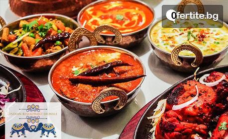 Двустепенно меню с основно ястие по избор и салата Мумбай