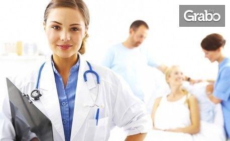 Гинекологичен преглед с ултразвуково изследване - за жени със смущения в менструалния цикъл