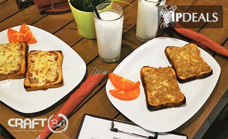 Принцеси по избор или бъркани яйца със сирене, плюс 500мл айрян