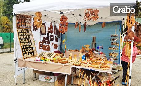 За празника на Българщината в Боровец! Нощувка със закуска - без или със обяд и вечеря