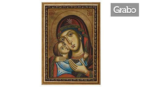 Луксозна репродукция на Света Богородица с Младенеца, плюс рамка