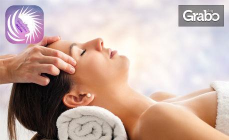 Anti-age релаксиращ масаж на лице, шия и деколте, плюс пилинг и серум
