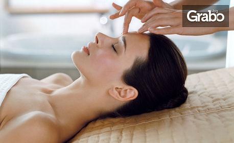 Сияйно лице! Скулптиращ anti-age масаж и маска, дълбоко почистване в 11 стъпки или терапия с лифтинг ефект и алго маска