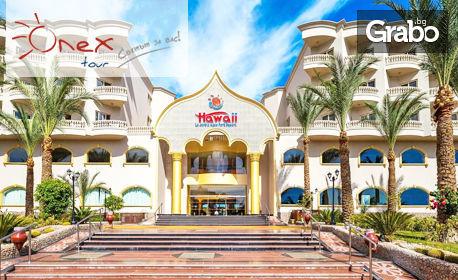 До Египет през Октомври! Нощувка със закуска и вечеря в Кайро, 6 нощувки на база All Inclusive в Хургада и самолетен транспорт