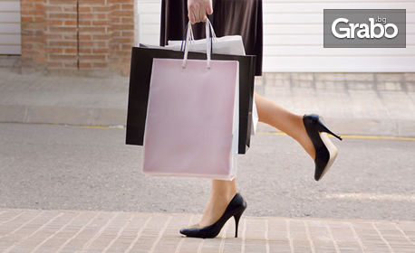 Стелки за дамски обувки на токчета DreamWalk