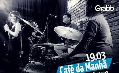 Концерт на Café da Manhã - на 19 Март